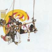 Chicago - Chicago IX: Chicago's Greatest Hits  artwork