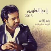 Rashed Al Majid