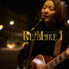 Megumi Mori Soul Song's BOOK Re:Make 1