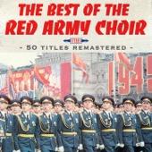 The Red Army Choir & Boris Alexandrov