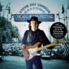 Live At the Chicago Blues Festival, June 7th 1985 (Live FM Radio Concert Remastered In Superb Fidelity)
