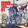 TVアニメ ガンダムビルドファイターズトライ オリジナルサウンドトラック01