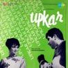 Mere Desh Ki Dharti Sona Ugle (Happy)