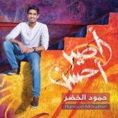 Humood Alkhudher