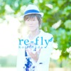 re-fly - EP