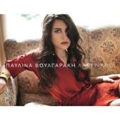 Pavlina Voulgaraki - Lavirinthoi (feat. Bampis Stokas) artwork