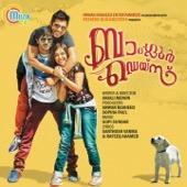 Bangalore Days (Original Motion Picture Soundtrack) - EP - Gopi Sundar