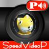 超微音ビデオ〜SpeedVideoP〜 - Ryuji Kishi