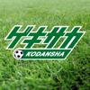 ゲキサカ - Kodansha Ltd.