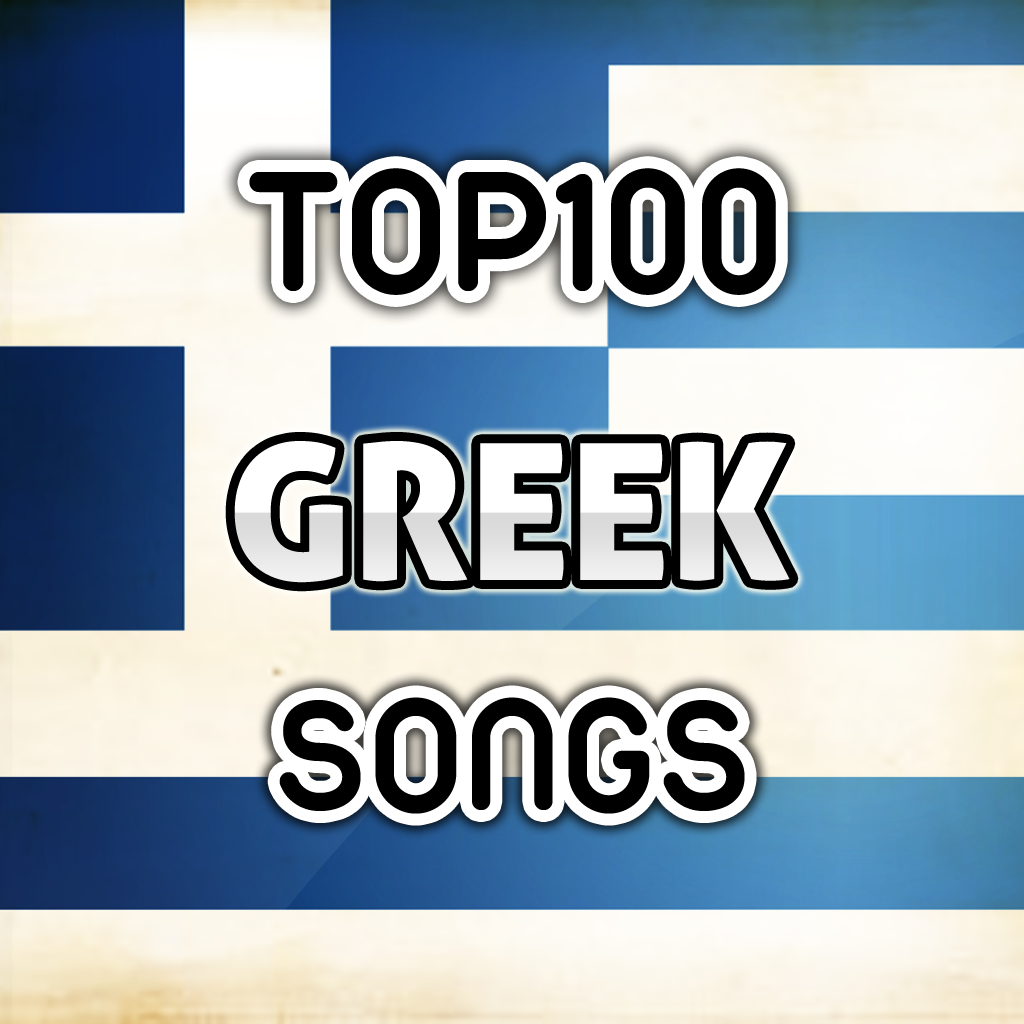 Top 100 Greek Songs & Greek Radio Stations (Video Collection) | FREE