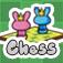 バニラのプチチェス