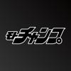 モトチャンプ - SAN-EI SHOBO Publishing Co., LTD.