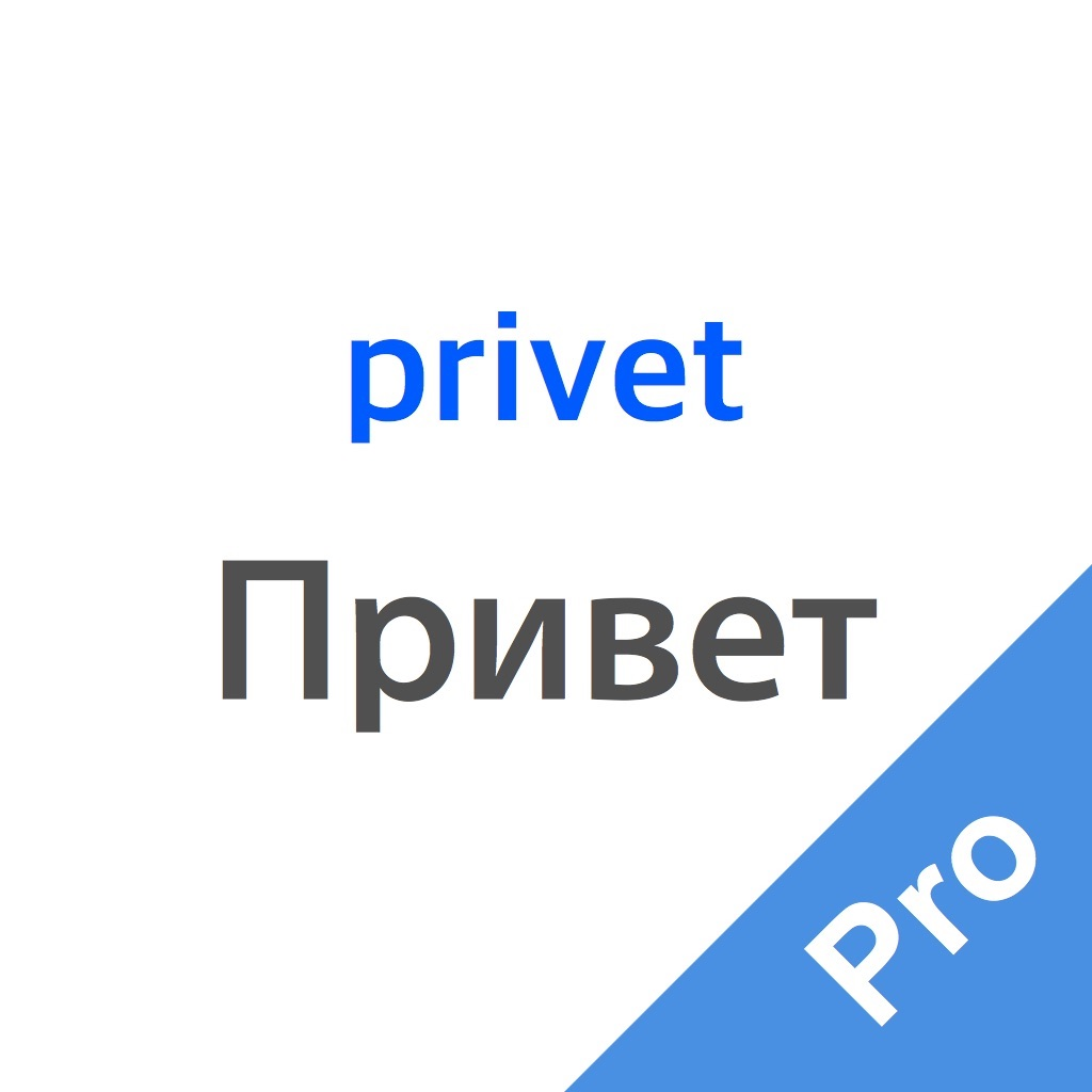 Russian Helper Pro - Best Mobile Tool for Learning Russian