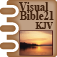 Visual Bible 21 KJV