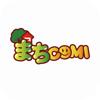 まちcomi - ドリームエリア株式会社