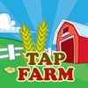 Tap Farm for iPhone