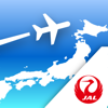 JAL 国内線 - Japan Airlines Co., Ltd.