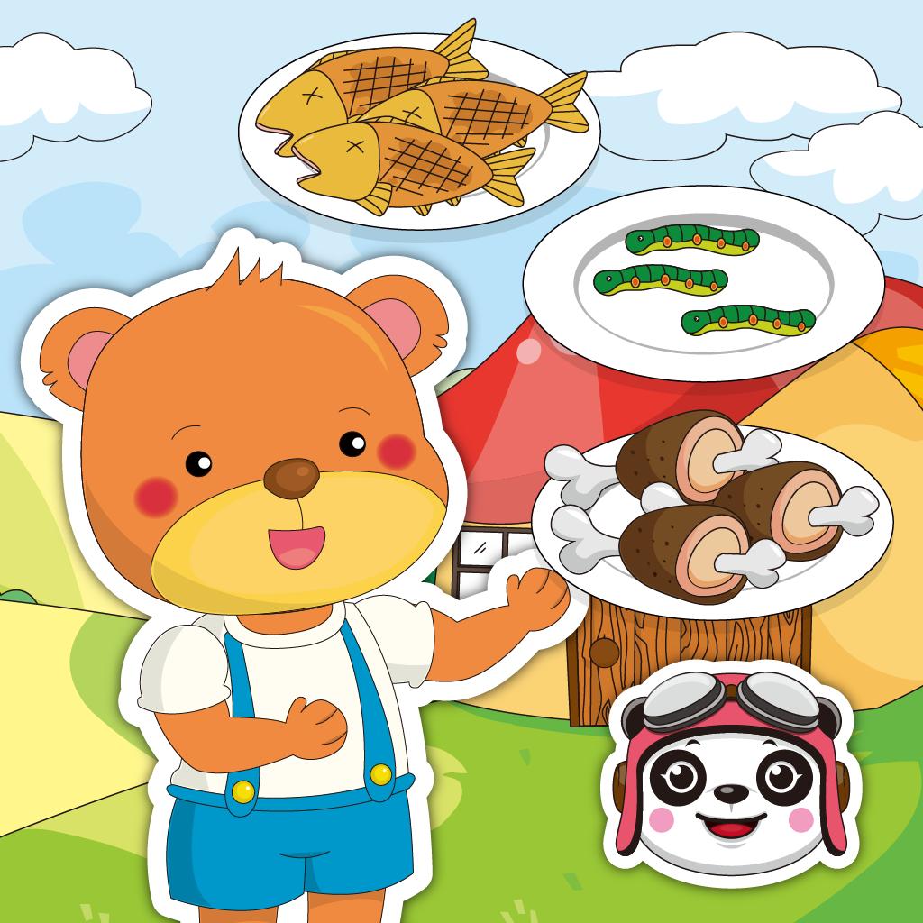 知道了几种小动物的食性,让幼儿知道了请客,做客的简单礼节,要做一个