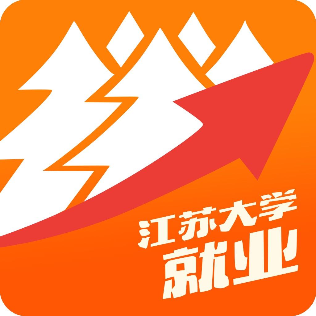 江苏大学就业 für ipad