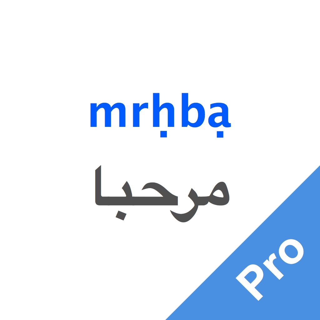 ArabicMate Pro - Learn Arabic pronunciation