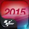 Dorna Sports S.L. - MotoGP Live Experience 2015 portada