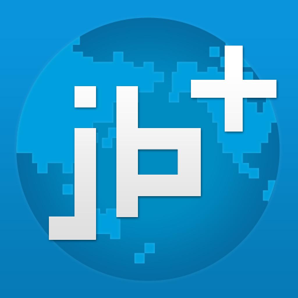 jigbrowser+ シンプルな高速ブラウザ~片手でらくらく操作が可能なタブ表示ブラウザ