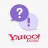 Yahoo!知恵袋-相談から裏技ハウツーまで何でも解決! - Yahoo Japan Corp.