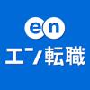 エン転職 - 正社員の求人 - en-japan inc.