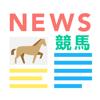 競馬ニュース - App Land, Inc.