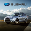 Subaru 2015 Forester Guided Tour