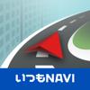 ゼンリンいつもNAVI[ドライブ]-3D地図のカーナビアプリ- - ZENRIN DataCom CO.,LTD.