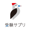 受験サプリ - Recruit Holdings Co.,Ltd.