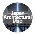 建築マップ - 5000件以上の建築を収録した旅行ナビ・マップ