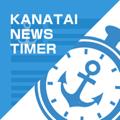 艦隊ニュース&攻略ツール for 艦これ