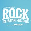 ROCK IN JAPAN FESTIVAL 2015