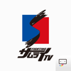 プロレス・格闘技専門ch FIGHTING TV サムライ - SKY Perfect JSAT Corporation