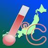 概算気温地図 - 外は今何度?雨降りそう?外気温と雨雲の様子をすぐに確認! - 7032.jp