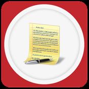 Sign it PDF