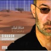 Laanat - Siavash Ghomayshi