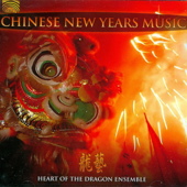 Download Heart of the Dragon Ensemble - Feng Yang Drums