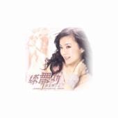 Dance Power - Jeannie Hsieh