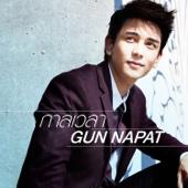 กาลเวลา - Gun Napat