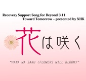 Hana Wa Saku (Flowers Will Bloom)