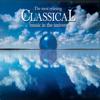 Jean-François Paillard & Orchestre de Chambre