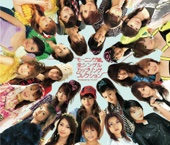 Morning Musume. All Single Coupling Collection