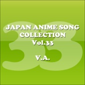 Japan Animesong Collection Vol.33 [Anison Japan]