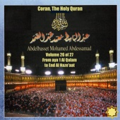 Coran, the Holy Quran Vol 26 of 27, from Aya 1 Al Qalam to End Al Naze'aat
