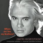 Where Are You My Brothers (Russian Song Collection)