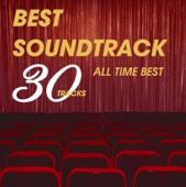 ベスト・サウンドトラック・30・トラックス・プラス 〜オールタイム・ベスト〜