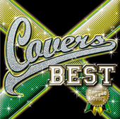 COVERS BEST - THE BEST OF REGGAE COVERS